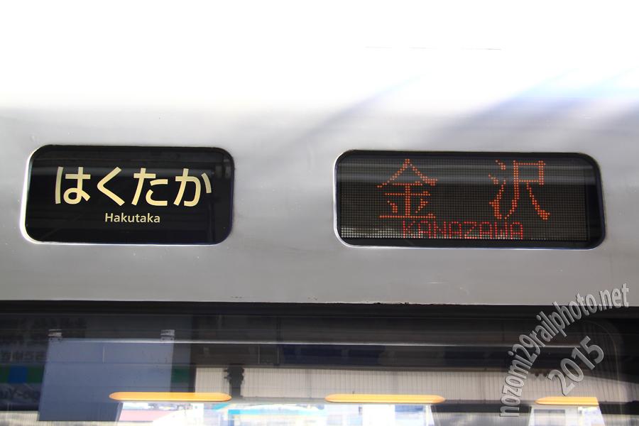 hakutaka_01_
