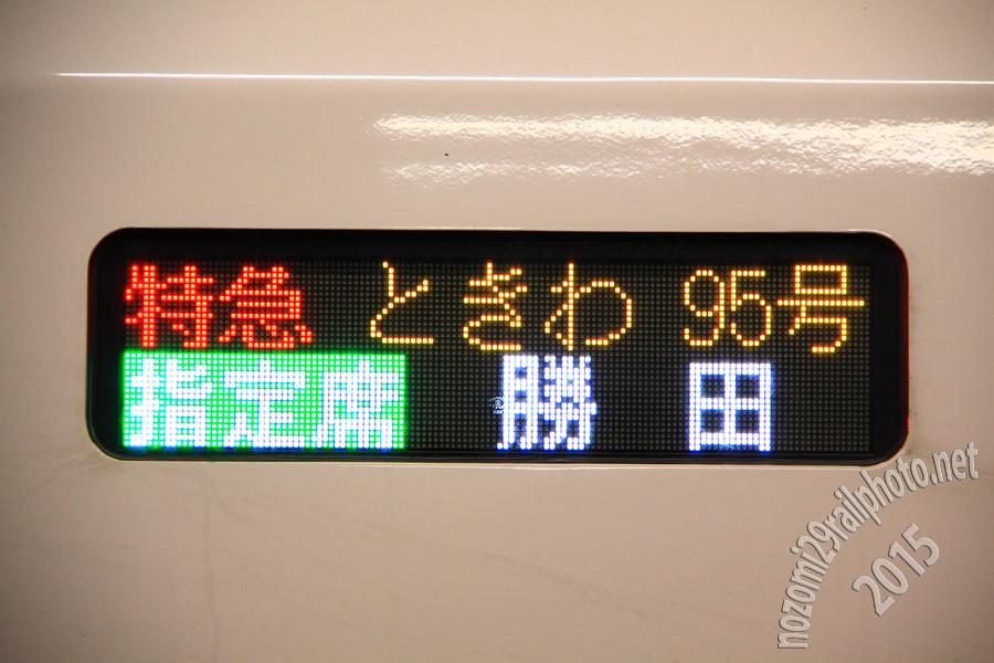 e657_09_