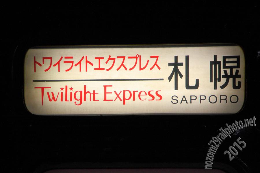 twilightexp_04_